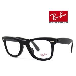 Ray Ban レイバン RX5121F RB5121F 2000 50 伊達眼鏡 メガネフレーム WAYFARER ブラック 正規品|sekine