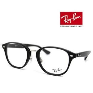 Ray Ban レイバン RX5355F RB5355F 2000 51 伊達眼鏡 メガネフレーム ブラック 正規品|sekine