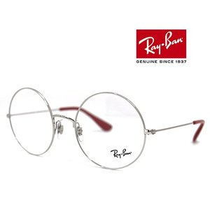 Ray Ban レイバン RX6392 RB6392 2501 53 伊達眼鏡 メガネフレーム JA-JO ジャジョ シルバー 正規品|sekine