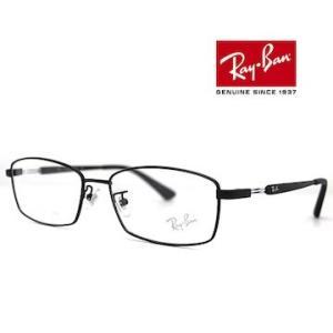 Ray Ban レイバン RX8745D RB8745D 1074 55 伊達眼鏡 LIGHTRAY チタン メガネフレーム マットブラック 正規品|sekine
