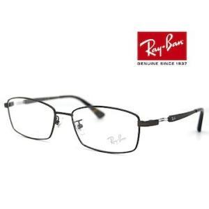 Ray Ban レイバン RX8745D RB8745D 1020 55 伊達眼鏡 LIGHTRAY チタン メガネフレーム マットダークブラウン 正規品|sekine