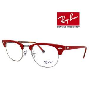 Ray Ban レイバン RX5154 RB5154 5651 51 伊達眼鏡 メガネフレーム クラブマスター レッドオンテクスチャーカムフラージュ 正規品|sekine