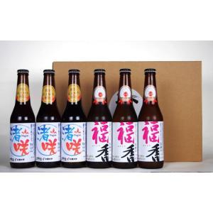 お年賀 ビール ギフト 地ビール クラフトビール 東北復興支...
