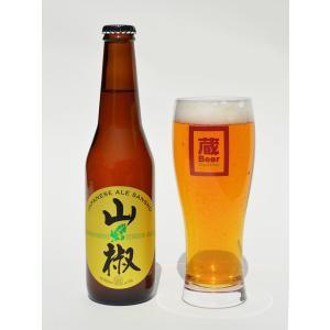 ビール ギフト 地ビール クラフトビール ジャパニーズスパイ...