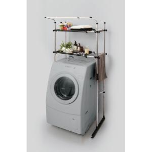 セキスイ ステンレス洗濯機ラック SSR-40BK|sekisui-onlineshop