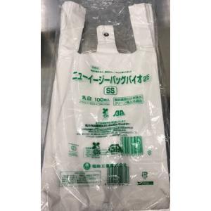 ニューイージーバッグバイオ25 SS|sekiyama