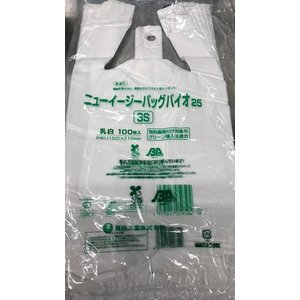 ニューイージーバッグバイオ25 3S 100枚入|sekiyama