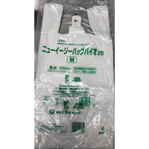 ニューイージーバッグバイオ25 M|sekiyama