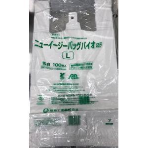 ニューイージーバッグバイオ25 L|sekiyama