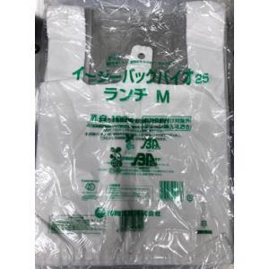 イージーバッグバイオ25ランチ M|sekiyama