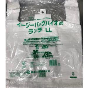 イージーバッグバイオ25ランチ LL|sekiyama