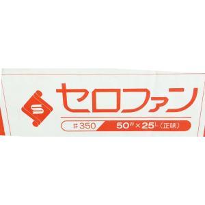 巻セロファン #350 50cm×25M|sekiyama