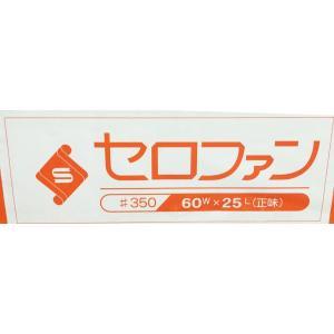 巻セロファン #350 60cm×25M|sekiyama