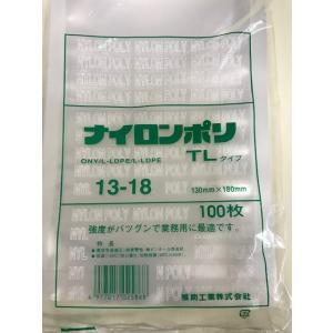 ナイロンポリ TLタイプ 13-18 100枚入|sekiyama