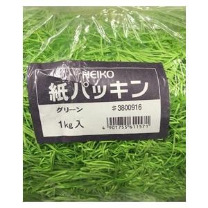 紙パッキン グリーン 1kg|sekiyama