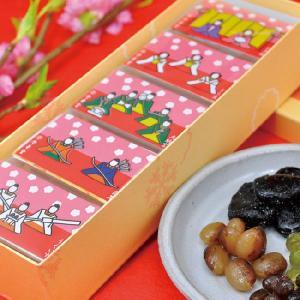 ひな祭り限定/一口ひな段甘納豆 箱入り/小分けの5種の甘納豆詰合/甘納豆の雪華堂|sekkado