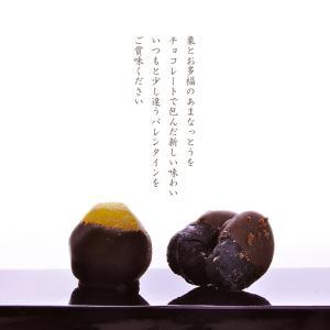 バレンタイン チョコ ギフト 栗とお多福のちょこ掛け甘納豆−極− 甘納豆の雪華堂|sekkado|02