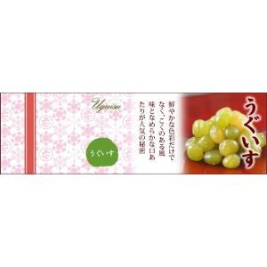 一口甘納豆-バレンタイン-/小分けの5種の甘納豆詰合せ/バレンタイン仕様/甘納豆の雪華堂|sekkado|07