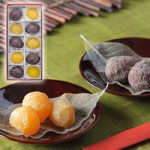 お中元ギフト/甘納豆の雪華堂/栗甘納糖二色寄せ 10個入/栗の特製甘納糖 KO20|sekkado