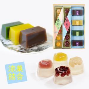 お中元/涼菓詰合「あさがお」/ひんやり夏の和菓子/甘納豆の雪華堂|sekkado