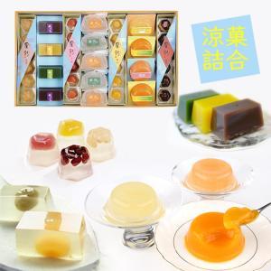 お中元/3種のゼリーと水羊かんの豪華セット ほうせんか/ひんやり夏の和菓子/甘納豆の雪華堂|sekkado