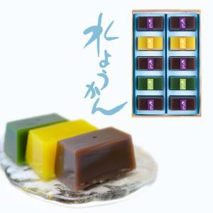 お中元/水羊かん10個詰合/ひんやり夏の和菓子/甘納豆の雪華堂|sekkado