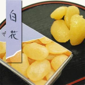まるで栗のようなホクホクとした味わい甘納豆■一口甘納豆[白花]1個40g【通常】甘納豆専門の雪華|sekkado
