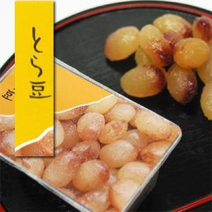 煮豆の王様と呼ばれる甘みほっくり甘納豆■一口甘納豆[とら豆]1個40g【通常】甘納豆専門の雪華|sekkado