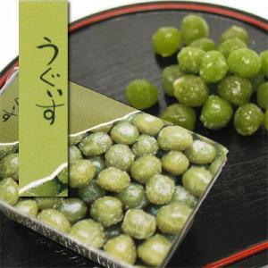 しっとりとしたコクを生む風味の甘納豆■一口甘納豆[うぐいす]1個40g【通常】甘納豆専門の雪華|sekkado