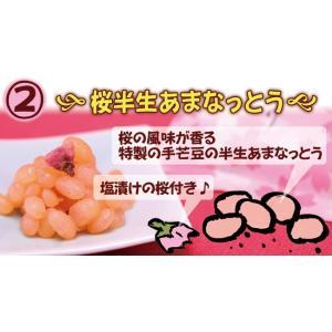 甘納豆の雪華堂/桜半生あまなっとう 4袋詰合/春季限定|sekkado|02
