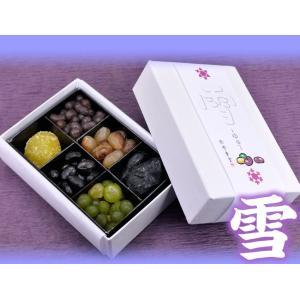 甘納豆おためしメール便/栗入り6種の甘納豆詰合|sekkado