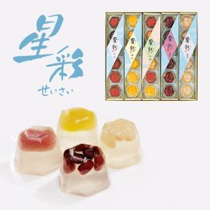 お中元/星彩5本組/ひんやり夏の和菓子/甘納豆の雪華堂|sekkado