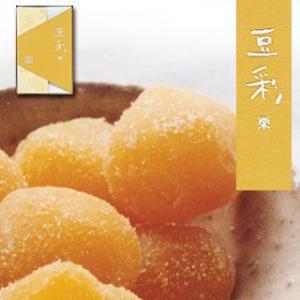 甘納豆小箱/豆彩/栗 1個125g/甘納豆の雪華堂|sekkado