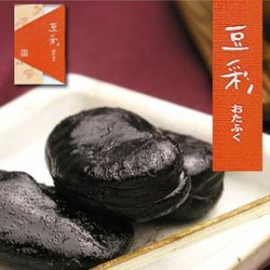 甘納豆 小箱 豆彩 お多福 1個150g 甘納豆の雪華堂|sekkado