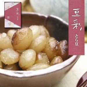 甘納豆小箱/豆彩/とら豆 1個180g/甘納豆の雪華堂|sekkado
