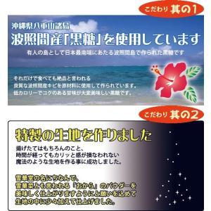 雪華菜かりんと万頭24個入/カリッと香ばしい風味が絶品/甘納豆の雪華堂 sekkado 02