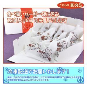 雪華菜かりんと万頭24個入/カリッと香ばしい風味が絶品/甘納豆の雪華堂 sekkado 04