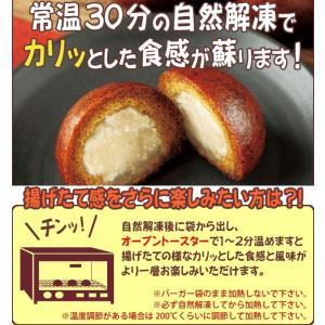 雪華菜かりんと万頭24個入/カリッと香ばしい風味が絶品/甘納豆の雪華堂 sekkado 05