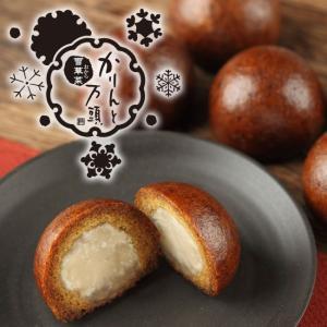 雪華菜かりんと万頭36個入/カリッと香ばしい風味が絶品/甘納豆の雪華堂|sekkado