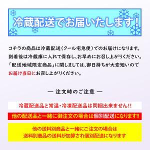 夏季限定 甘納豆あんみつ 抹茶しらたま 4個セット/甘納豆の雪華堂|sekkado|06