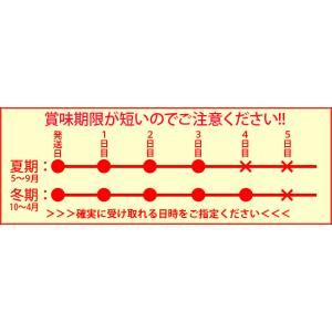 甘納豆の雪華堂/栗どら焼 5袋詰合/秋季限定|sekkado|02