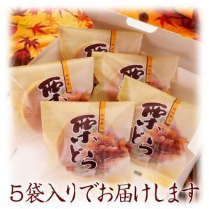甘納豆の雪華堂/栗どら焼 5袋詰合/秋季限定|sekkado|05