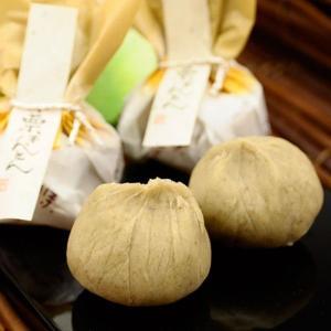 栗きんとん 6個詰合せ/甘納豆の雪華堂/秋の和菓子|sekkado