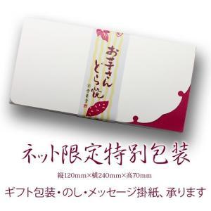 甘納豆の雪華堂/お芋さんどら焼 5袋詰合/秋季限定 sekkado 04