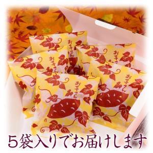 甘納豆の雪華堂/お芋さんどら焼 5袋詰合/秋季限定 sekkado 05