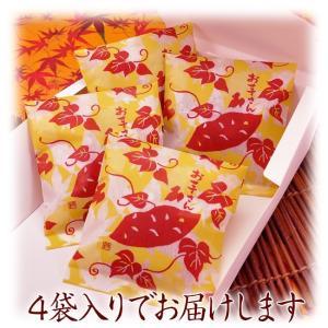 甘納豆の雪華堂/お芋さんあまなっとう 4袋詰合/秋季限定|sekkado|04