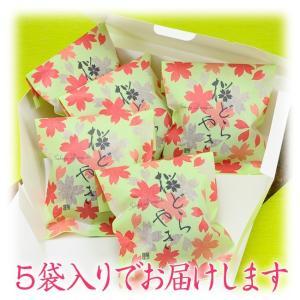春季限定 桜どらやき 5個詰合/甘納豆の雪華堂|sekkado|03