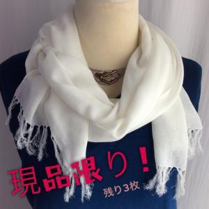 ふっくら柔らかな和晒の竹布ガーゼストール 大判  白 蛍光染料不使用 ジェンダーレス|sekkasibori