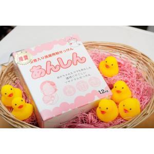 あんしん(1.2kg)|sekkennomachi