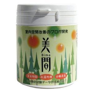 美間(ビーマ)ジェル|sekkennomachi